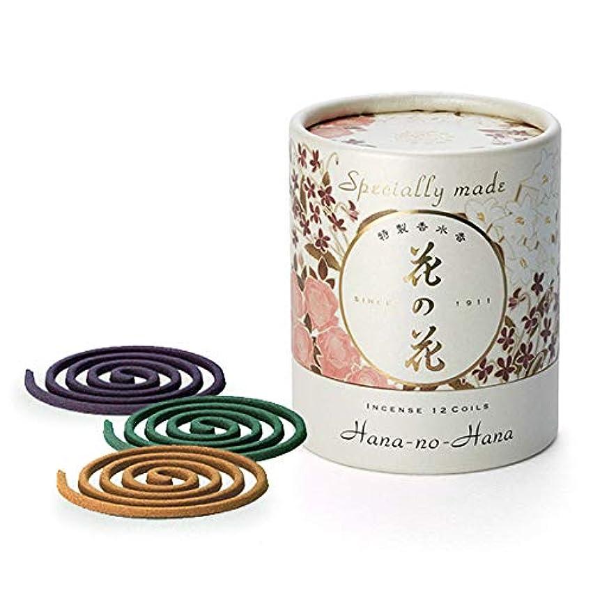 蒸し器居心地の良いオセアニア日本香堂 お香 特製花の花 3種入 CL12巻入