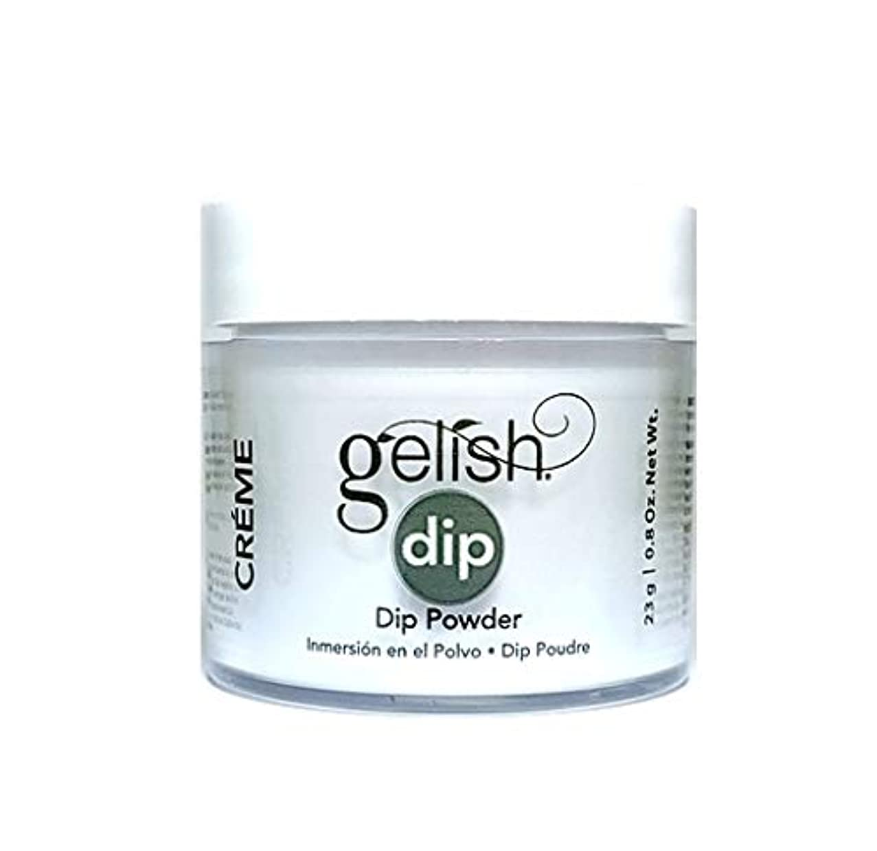 アラバマ嬉しいですずっとHarmony Gelish - Dip Powder - Magic Within - 23g / 0.8oz