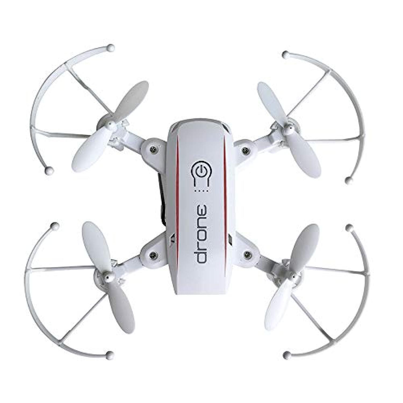 ライフ小屋 ドローンカメラ付き小型 ドローン小型ミニドローン HDカメラ 折り畳み式 WIFI 360飛行機能 Wi-Fiカメラ ミニドローン空撮 無人機カメラ ハイビジョンドローン 初心者向け 男性 (200万WIFI, ホワイト)