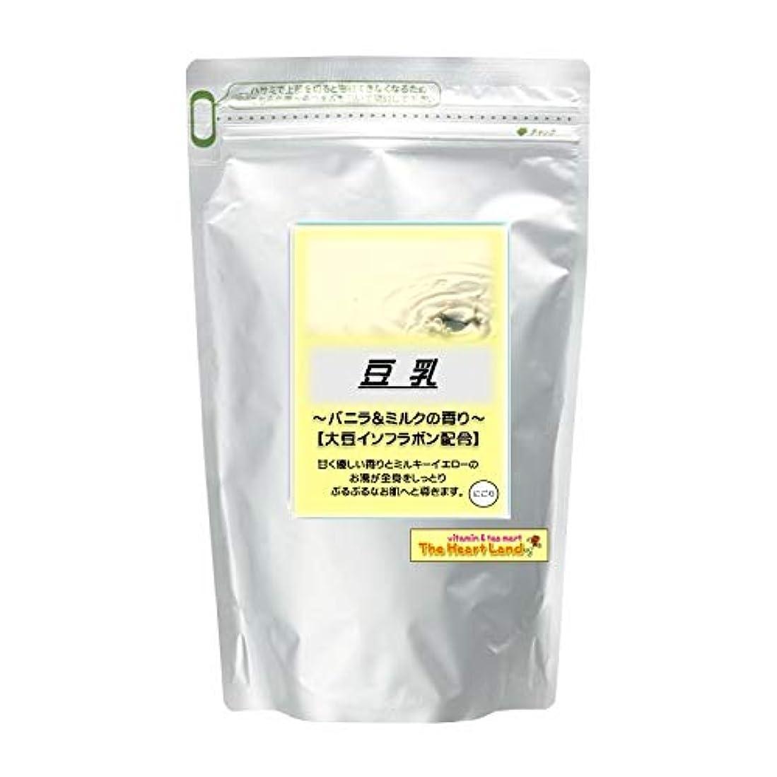 アミューズマイルドひねくれたアサヒ入浴剤 浴用入浴化粧品 豆乳 2.5kg