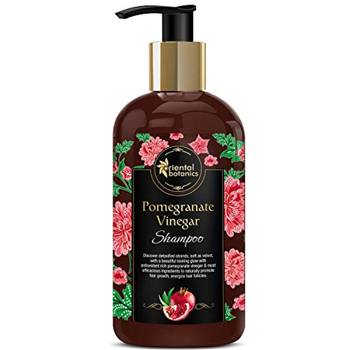 おびえたを必要としていますチーズOriental Botanics Pomegranate Vinegar Shampoo, 300ml - For Healthy, Strong Hair with Antioxidant Boost & Moroccan...
