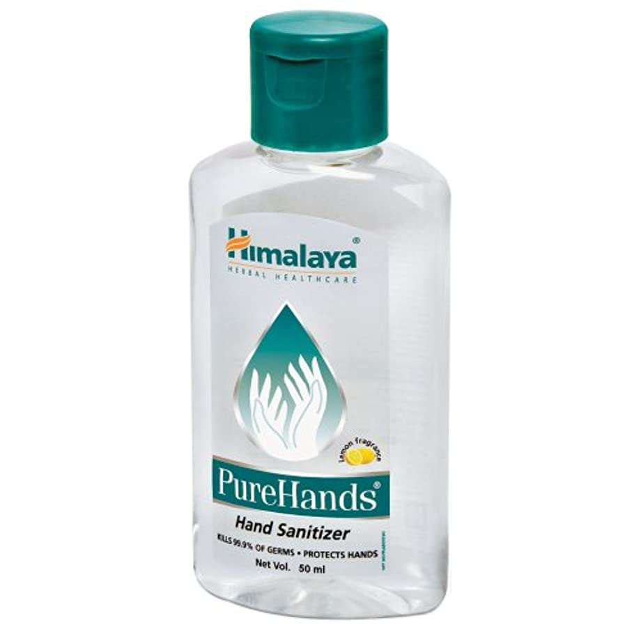 Himalaya Pure Hands Hand Sanitizer(Lemon Fragrance)50ml
