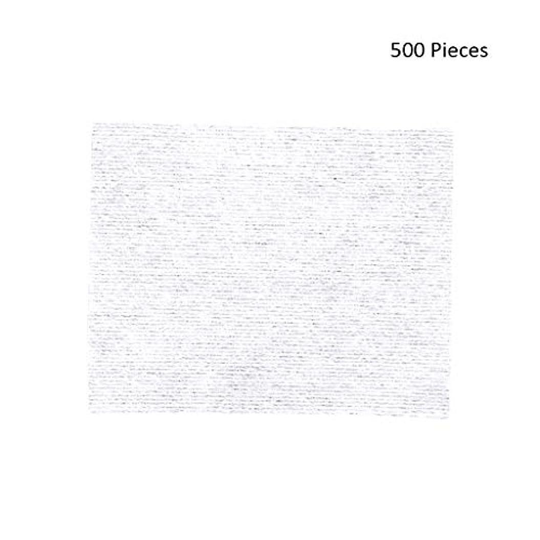 鼓舞する保証金合図500ピースフェイスメイクアップリムーバーワイプコットンパッドメイクアップリムーバーソフト化粧品フェイスマスククレンジングケアフェイシャルコットンパッド (Color : White, サイズ : 6*5cm)