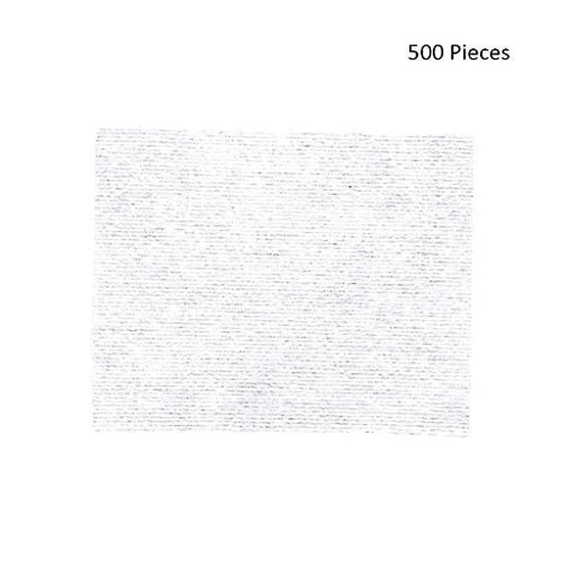 独立して道に迷いました哀500ピースフェイスメイクアップリムーバーワイプコットンパッドメイクアップリムーバーソフト化粧品フェイスマスククレンジングケアフェイシャルコットンパッド (Color : White, サイズ : 6*5cm)