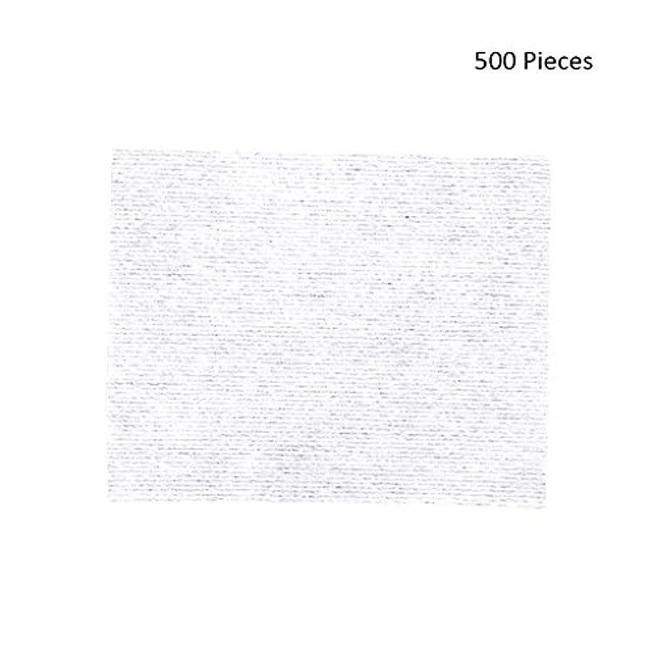 首謀者締め切り連想500ピースフェイスメイクアップリムーバーワイプコットンパッドメイクアップリムーバーソフト化粧品フェイスマスククレンジングケアフェイシャルコットンパッド (Color : White, サイズ : 6*5cm)