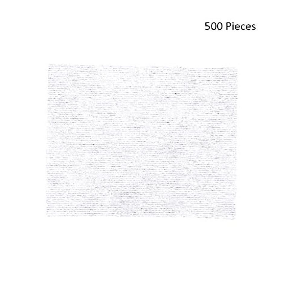 フォーラム調査高音500ピースフェイスメイクアップリムーバーワイプコットンパッドメイクアップリムーバーソフト化粧品フェイスマスククレンジングケアフェイシャルコットンパッド (Color : White, サイズ : 6*5cm)