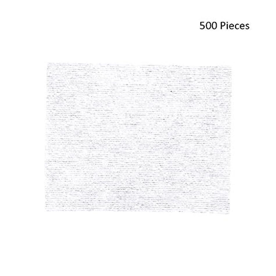 正当な隣接する鉱夫500ピースフェイスメイクアップリムーバーワイプコットンパッドメイクアップリムーバーソフト化粧品フェイスマスククレンジングケアフェイシャルコットンパッド (Color : White, サイズ : 6*5cm)