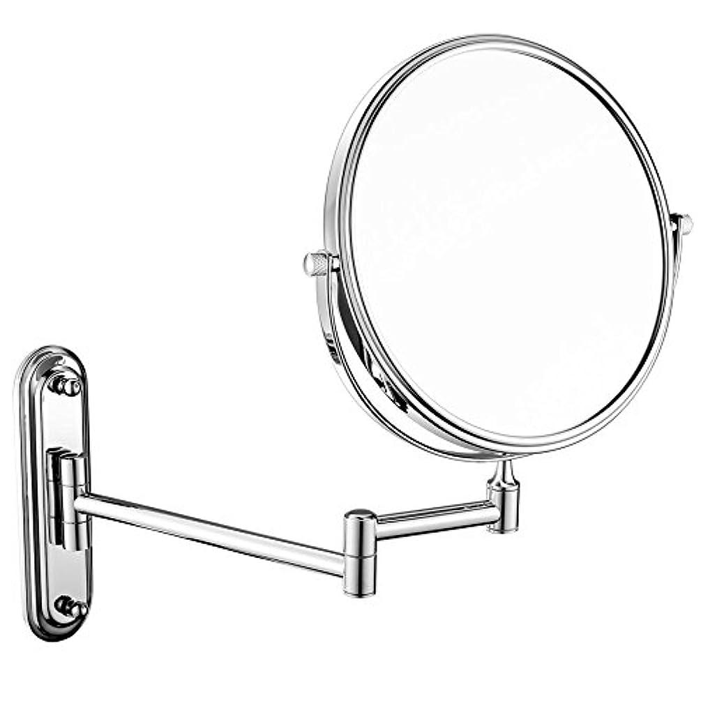 強化する付属品怖がらせるバスルーム、シェービングミラー、回転ミラー、バスルーム、メイクアップミラー、折りたたみ、クリエイティブ、化粧品ミラー、双方向ミラー、拡大鏡、,Silver-6