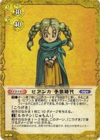 ドラゴンクエストTCG 《ビアンカ 子供時代》 DQ04-003UC 第4弾-天空の花嫁編- シングルカード