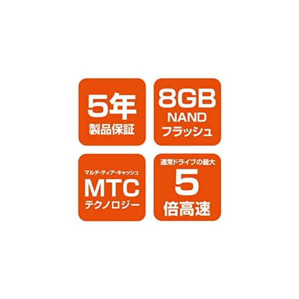 Seagate FireCuda 500GB【...の紹介画像2