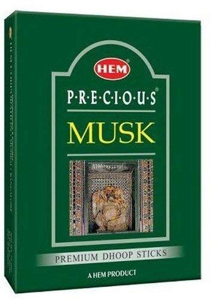 百万マネージャー火山Hem Precious Musk Dhoop - 75 g