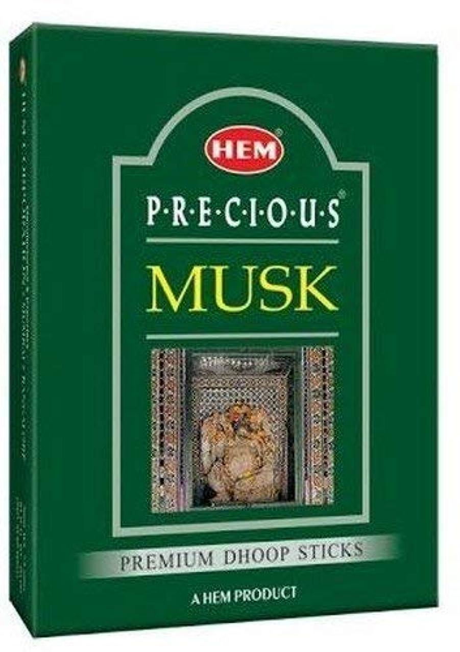 やめる必要としているクライアントHem Precious Musk Dhoop - 75 g