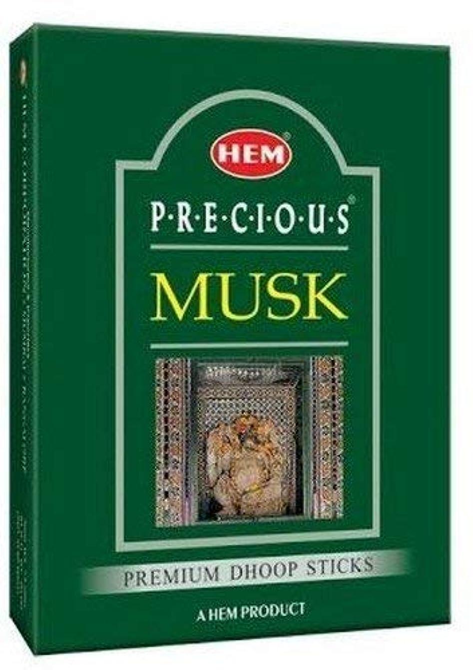フェローシップこの清めるHem Precious Musk Dhoop - 75 g