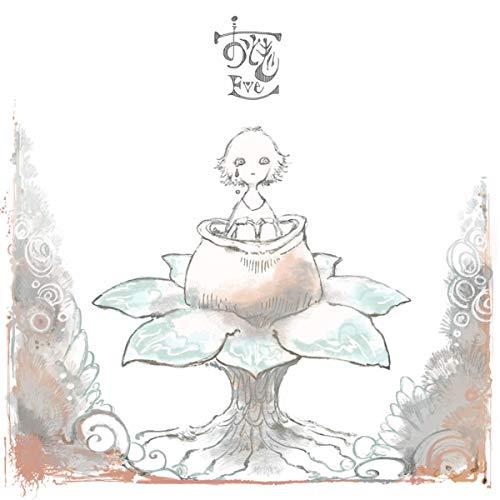 Eve【バウムクーヘンエンド】歌詞の意味を徹底考察!何から救われたいの?愛想笑いの心情を読み解くの画像