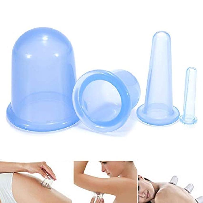 ピルポイント貸すセルライトカッピングセット療法マッサージGuasha吸引真空マッサージカップ美容シリコーンカッピング