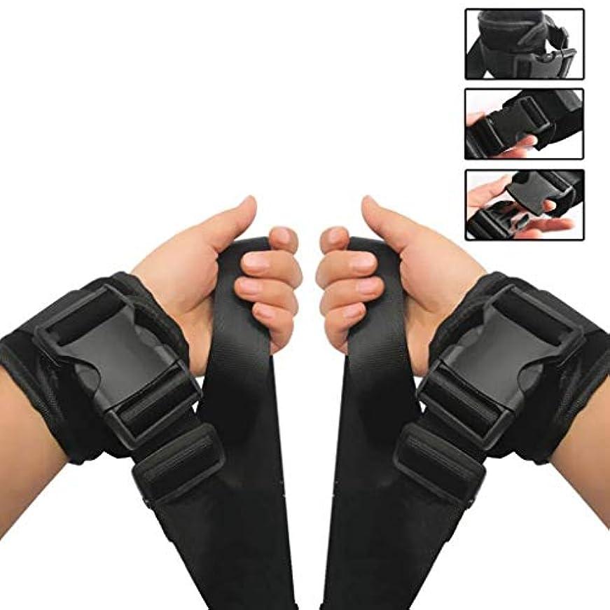 樫の木貧困深遠手や足の医療調節可能な患者の肢ホルダー - 高齢者認知症ユニバーサルクイックリリースストラップ(1ペア)ベルト(サイズ:足)、手 (Size : Hand)