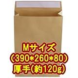 宅配袋・角底袋・紙袋 Mサイズ(390*260*80) 厚手(約120g) 30枚入