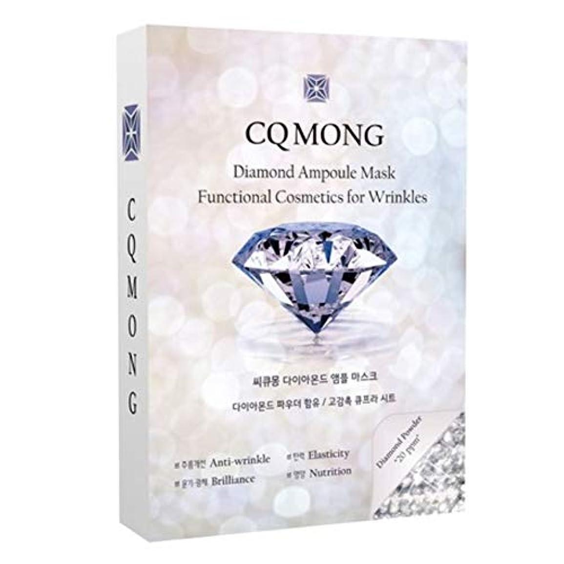 酔って割合構築するCQMONG Diamond ampoule Mask 男女共用 マスクパック 1ボックス(10枚)[海外直送品]