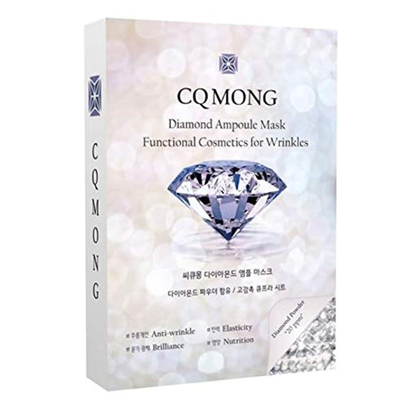 コンクリート机にもかかわらずCQMONG Diamond ampoule Mask 男女共用 マスクパック 1ボックス(10枚)[海外直送品]