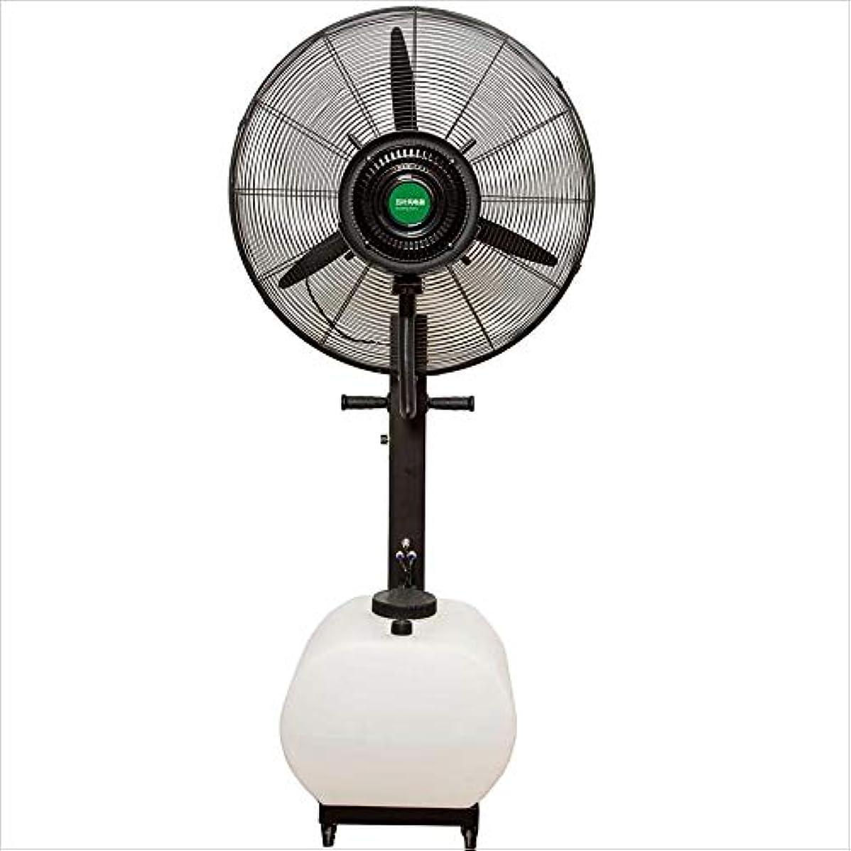 売る社会主義者出費工業用大型扇風機 産業用ミストファン、振動冷却ミスト加湿器可能なスピードミスト冷却ファン、ホームオフィスおよびレストランモバイルアトマイゼーションスタンドファンホワイト 工場扇送風機