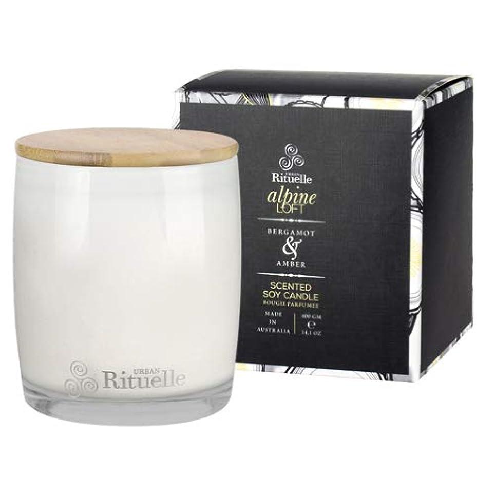 印象派マーベル拒絶するUrban Rituelle Weekender ウィークエンダー Soy Wax Candle ソイワックス キャンドル Alpine Loft