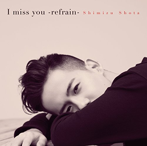 I miss you -refrain-