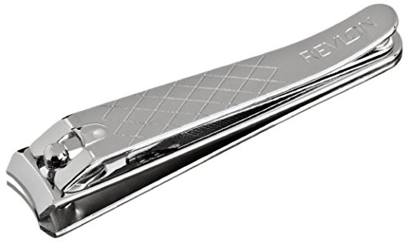 同一性くすぐったい地上でRevlon (レブロン) 足用爪切り(ヤスリ付)ネイルクリップ (Model 33010) [並行輸入品]