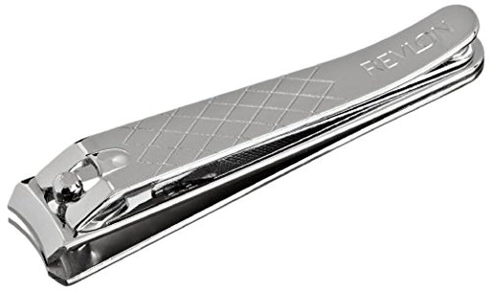 対角線性能十年Revlon (レブロン) 足用爪切り(ヤスリ付)ネイルクリップ (Model 33010) [並行輸入品]
