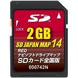 ゴリラ用地図更新ロム SD JAPAN MAP 14 RED 全国版(2GB)