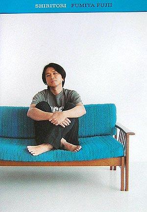 藤井フミヤ『SHIRITORI』