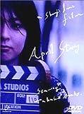 四月物語 [DVD] / 松たか子, 岩井俊二 (出演)