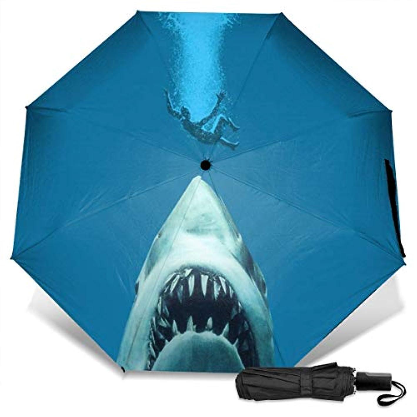 半球支出傷跡特別なサメの顎パターン折りたたみ傘 軽量 手動三つ折り傘 日傘 耐風撥水 晴雨兼用 遮光遮熱 紫外線対策 携帯用かさ 出張旅行通勤 女性と男性用 (黒ゴム)