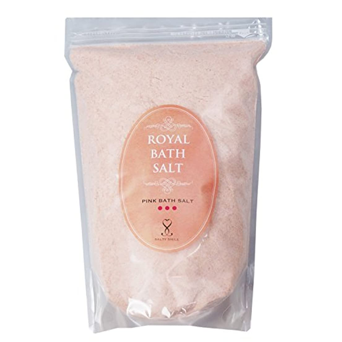 くしゃくしゃ受け取るにはまってロイヤルバスソルト ピンクパウダー 岩塩 ROYAL BATH SALT (お徳用【3kg 約60回分】)