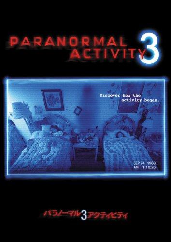 パラノーマル・アクティビティ3 [DVD]の詳細を見る