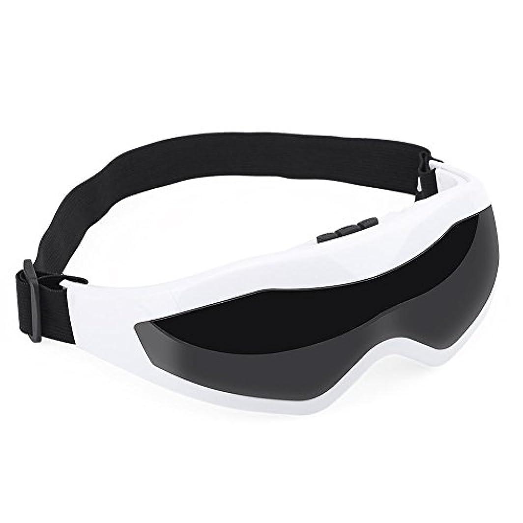 チャーミング食い違いランドリー目のマッサージャー、USB電磁石の振動目の心配装置の反疲労のしわの目の保護