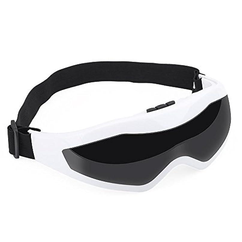 ロードハウス炭素ポゴスティックジャンプ目のマッサージャー、USB電磁石の振動目の心配装置の反疲労のしわの目の保護