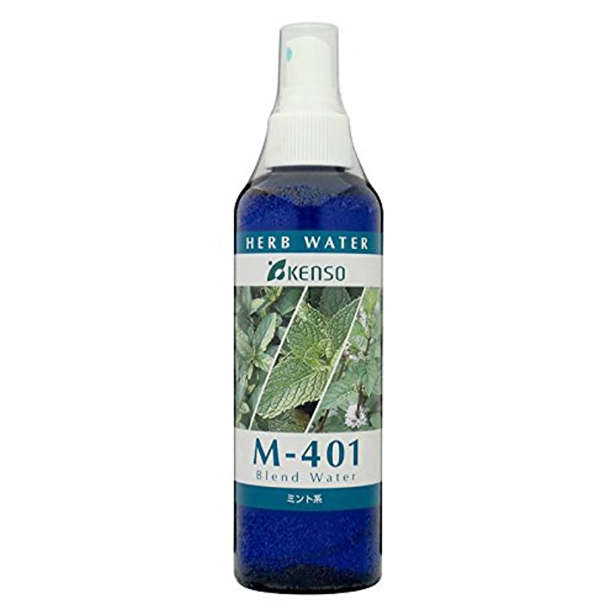 クマノミ蚊敗北ケンソー M401ミント系ブレンドウォーター 200ml (KENSO 国産ハーブウォーター)