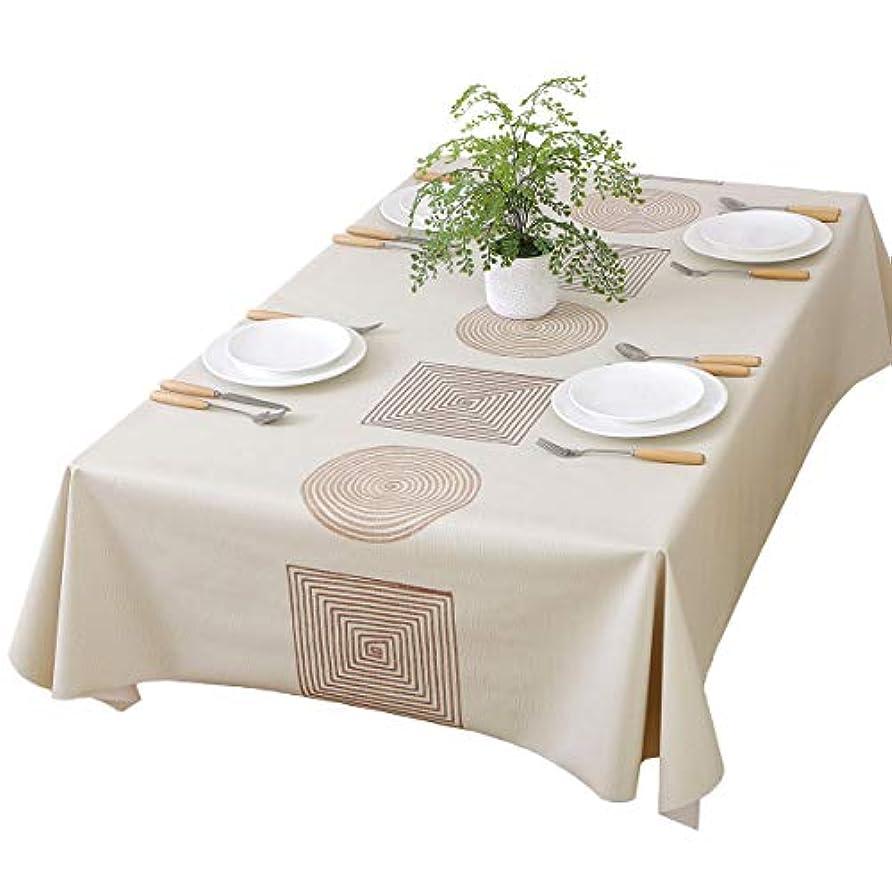 バイオレット等明示的にH&K テーブルクロス テーブルマット 食卓カバー 厚み0.3mm PVC製 撥水加工 汚れ防止 家庭用 業務用 サイズ別(約 137cmx185cm、137cmx225cm)