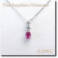 [ダイヤモンドワタナベ] オーバルカットカラーストーン ペンダントネックレス ピンクサファイア ダイヤモンド K18WG(ホワイトゴールド) カラーストーンがダイヤの下で繊細に揺れる アズキチェーン/ /9月誕生石/