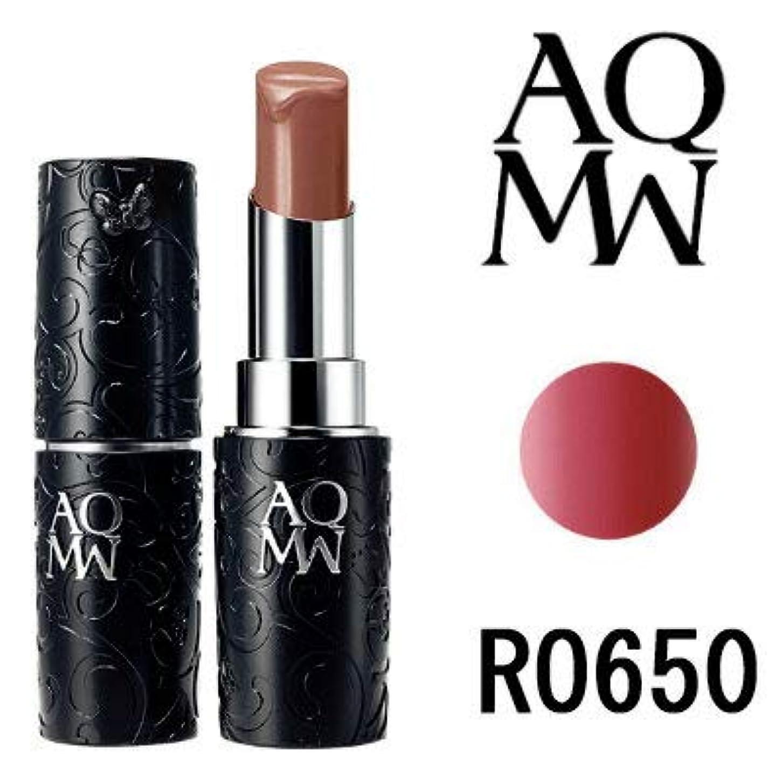 批判気をつけて購入コーセー コスメデコルテ AQMW ルージュグロウ RO650 3g
