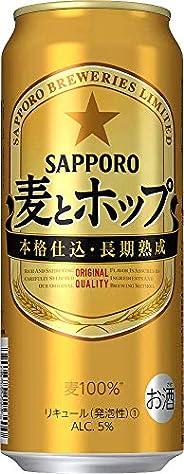 【新ジャンル】サッポロ 麥とホップ [ 500ml×24本 ]