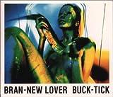 BRAN-NEW-LOVER