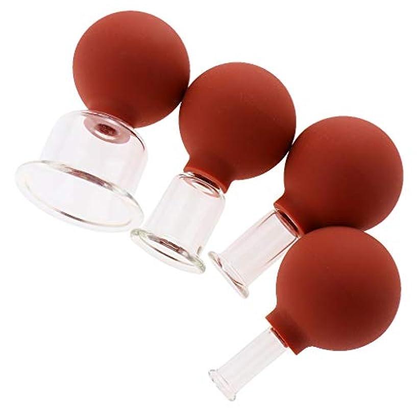 ハンディコード文言CUTICATE 全3色 マッサージカップ ガラスカッピング 吸い玉 マッサージ カッピングセット 4個入 - 赤茶色