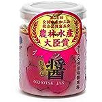 (株)しんや 旨味調味料 オホーツク醤(ジャン)