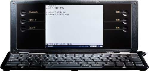 キングジム デジタルメモ ポメラ DM100 ブラック