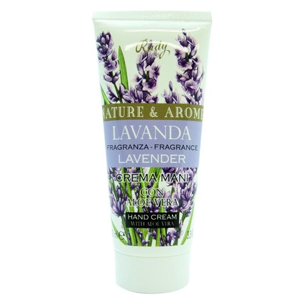 バスケットボールファセット反逆者RUDY Nature&Arome SERIES ルディ ナチュール&アロマ Hand Cream ハンドクリーム  Lavender ラベンダー