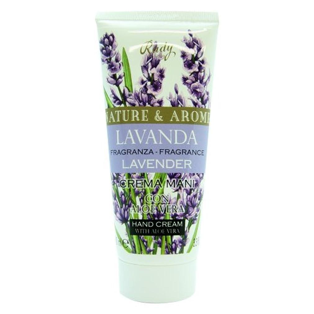 吸収話統治するRUDY Nature&Arome SERIES ルディ ナチュール&アロマ Hand Cream ハンドクリーム  Lavender ラベンダー