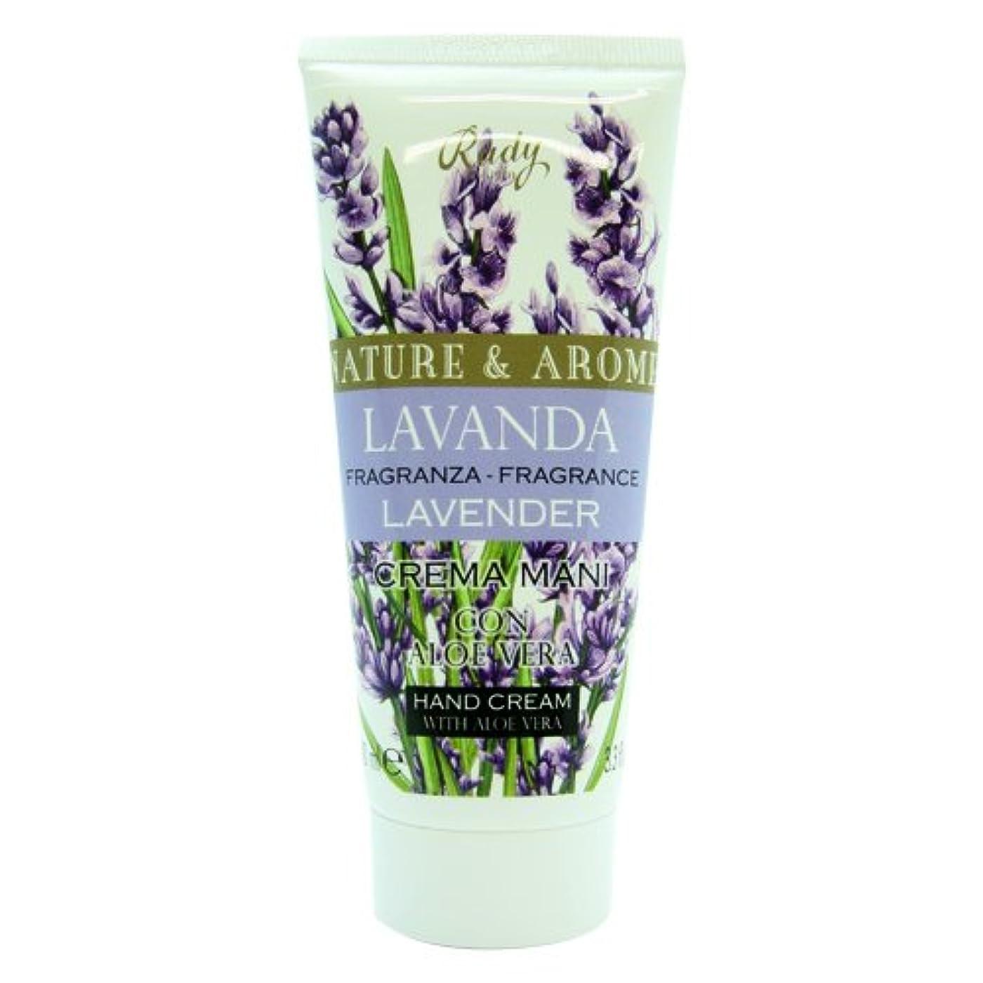 ミシン目ちっちゃい世界記録のギネスブックRUDY Nature&Arome SERIES ルディ ナチュール&アロマ Hand Cream ハンドクリーム  Lavender ラベンダー