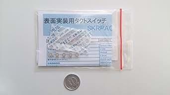 表面実装用タクトスイッチ SKRPACE010 5個セット ALPS製