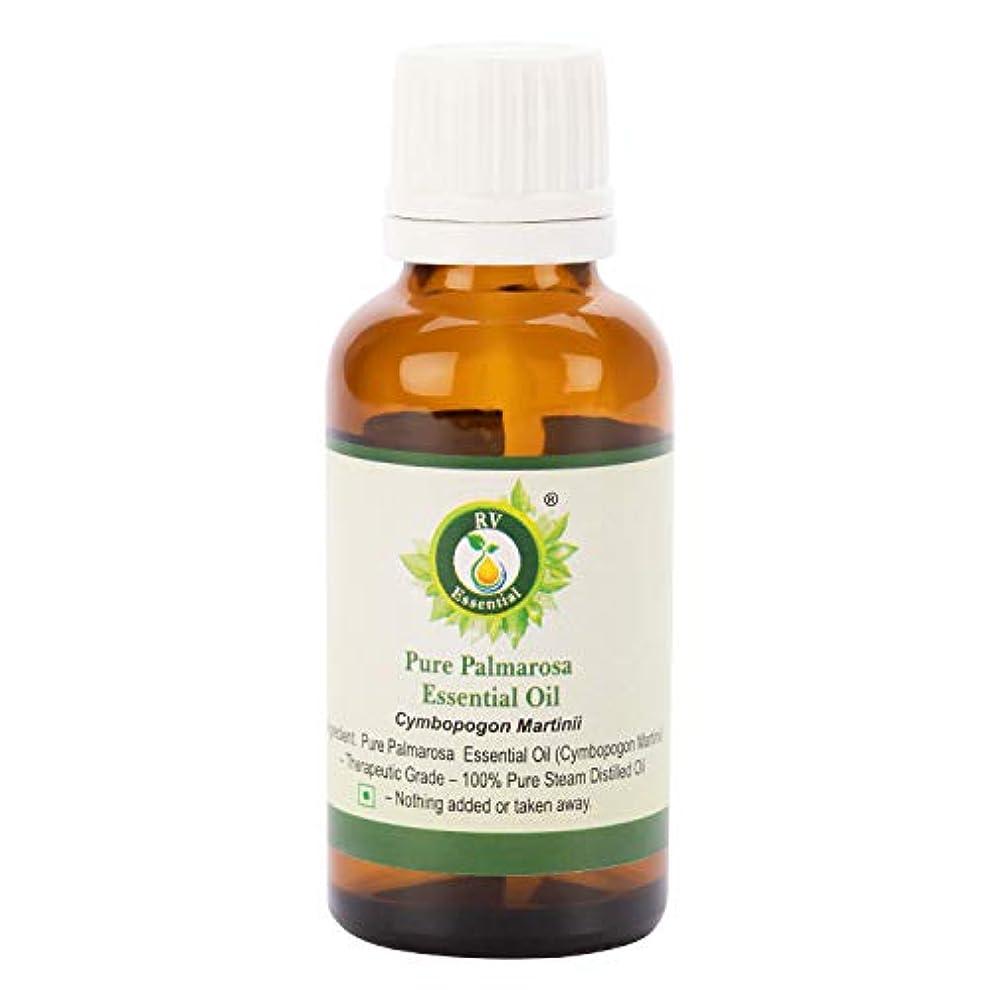 驚いた雨の下品ピュアパルマローザエッセンシャルオイル5ml (0.169oz)- Cymbopogon Martinii (100%純粋&天然スチームDistilled) Pure Palmarosa Essential Oil